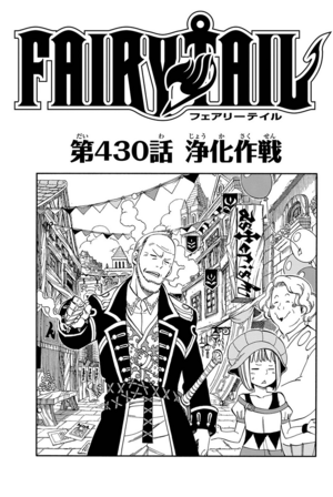 Cover 430