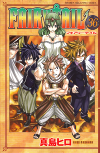 Volume 36 Cover.png