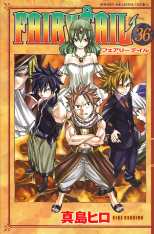 File:Volume 36 Cover.png