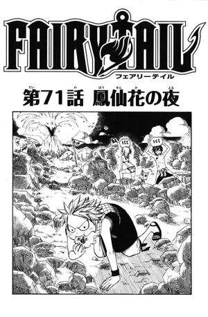 Cover 71