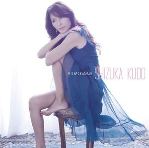 Kimi Cover