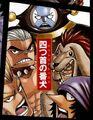 Thumbnail for version as of 16:22, September 15, 2012