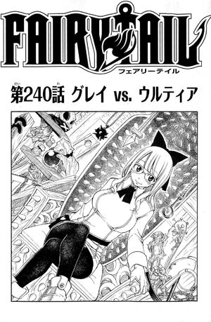 Cover 240