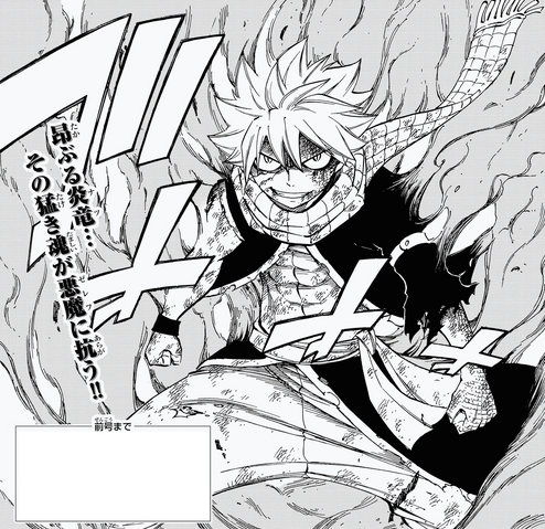 File:Dragon Force Natsu vs. Zeref.png