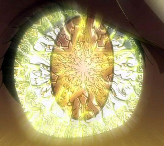 File:Uranometria Eye seal.JPG