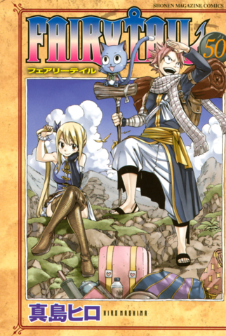 File:Volume 50 Cover.png