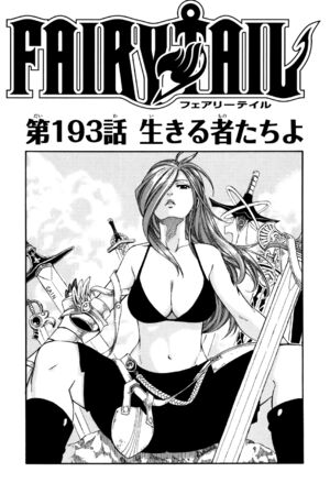 Cover 193