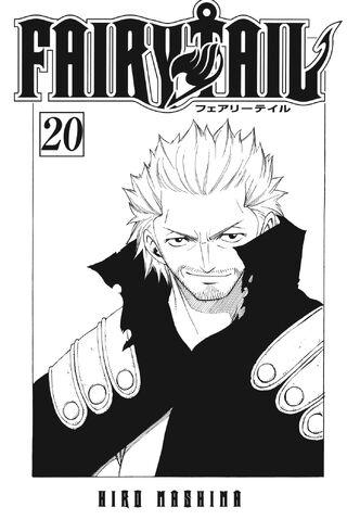File:Cover of Volume 20.jpg