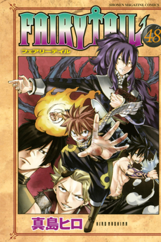 File:Volume 48 Cover.png