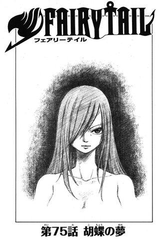File:Cover 75.JPG