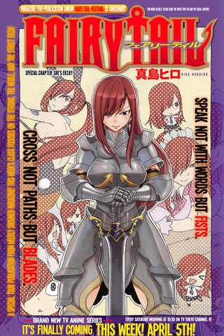 File:She's Erza Cover.png