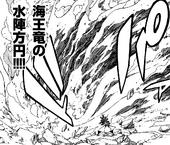 Sea King Dragon's Encircling Deluge