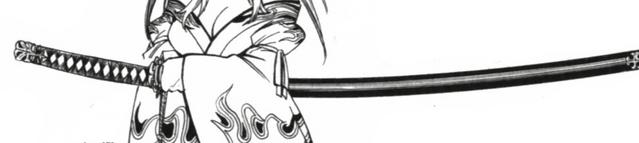 File:Mugetsu-Ryu.png