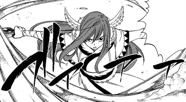 File:Wind God Armor.png