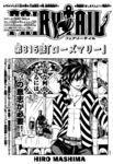 Chapter 315