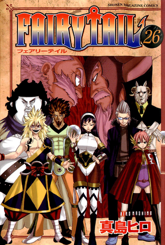 File:Volume 26 Cover.png