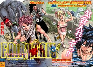 Cover 112