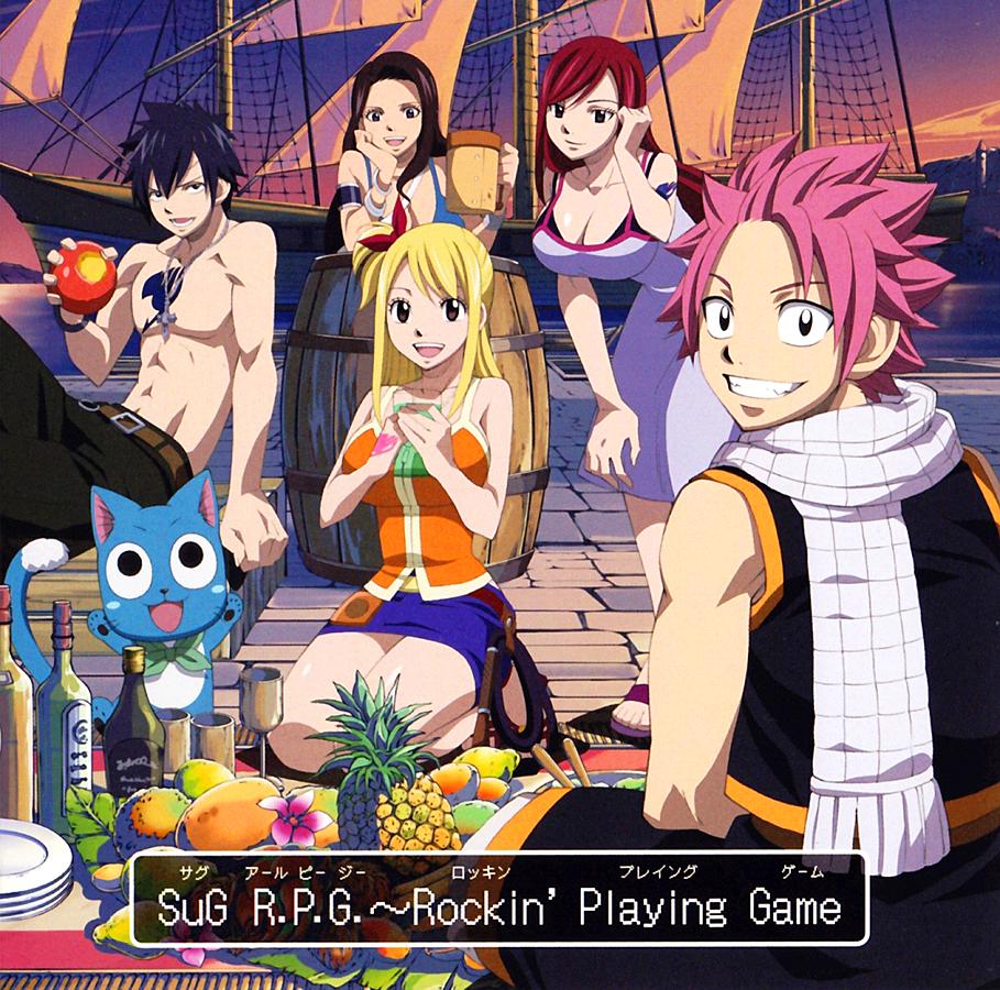 Berkas:R.P.G. ~Rockin' Playing Game.png