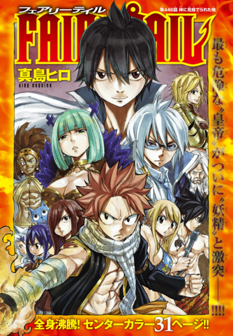File:Cover 446.png