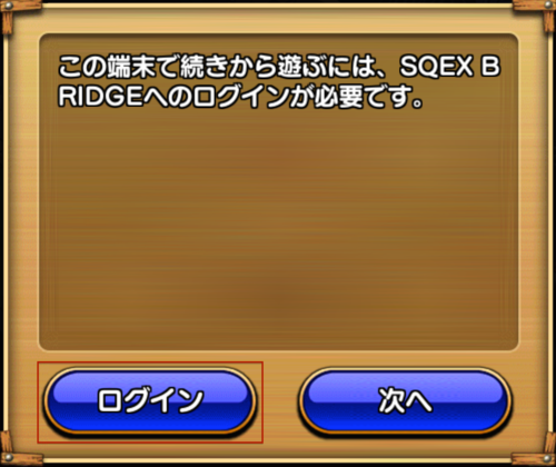 File:Account10.png