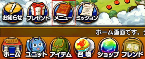File:Account1.png