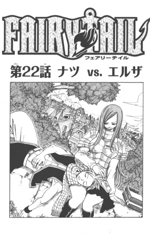 File:Cover 22.png
