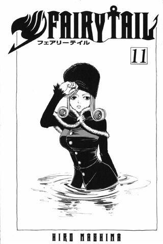 File:Cover of Volume 11.jpg