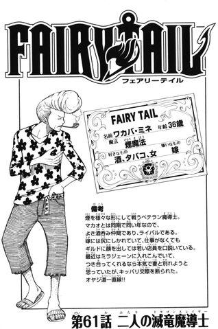 File:Cover 61.JPG