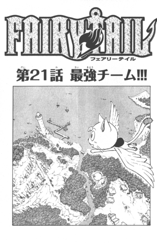 File:Cover 21.png