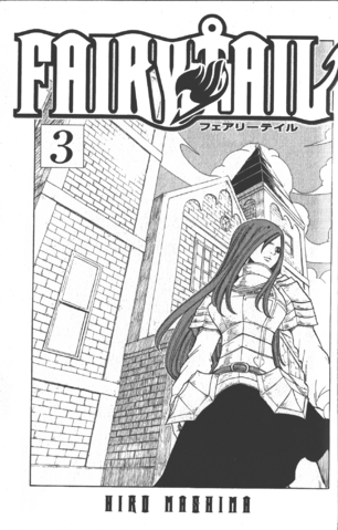File:Cover of Volume 3.png