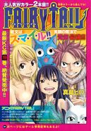 Cover 169