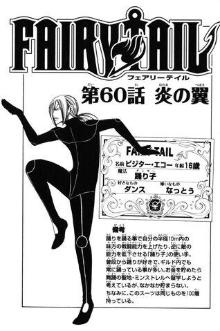 File:Cover 60.JPG