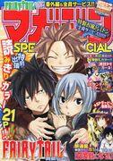 Magazine Special Cover