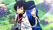 File:185px-OP11 - Gray and Juvia.png