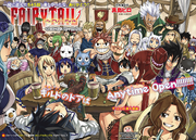 Chapter 545 Cover - 1