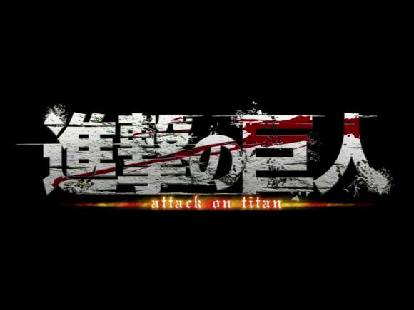 File:Attack-on-titan-logo.jpg