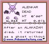File:Alenkar.jpg