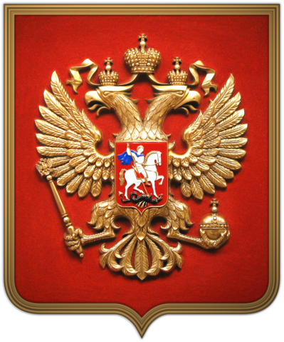 File:Russian-federation-coat-of-arms.png