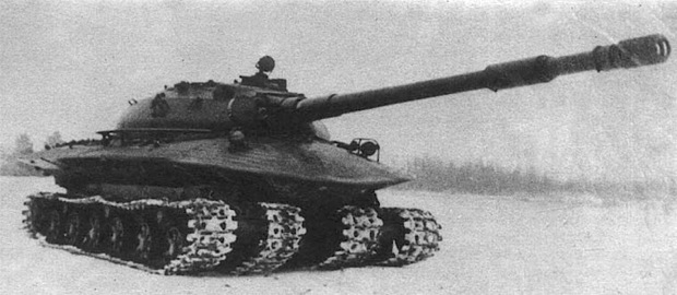 File:Object279.png