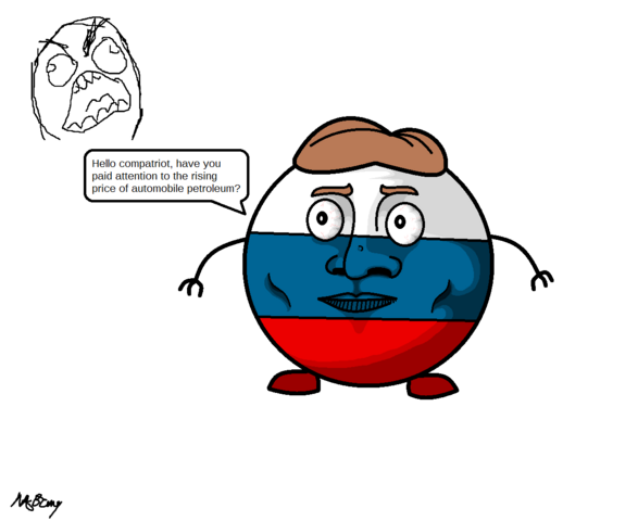 File:Swedball not good example fixed.png