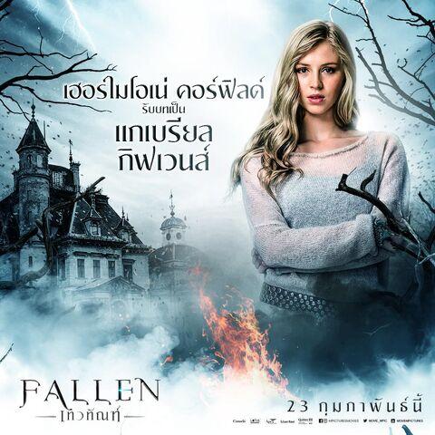 File:FILM-FallenPoster3-7.jpg
