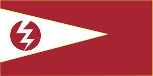 Lightning Banner