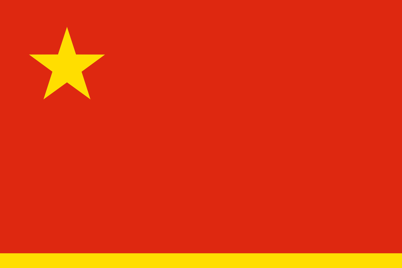 China | Fallout Wiki | Fandom powered by Wikia
