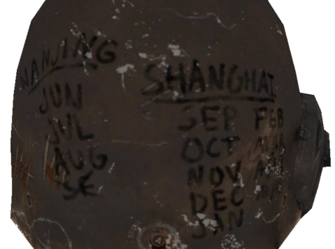 File:Desert Ranger helmet back.png