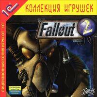 1C Fallout 2 box