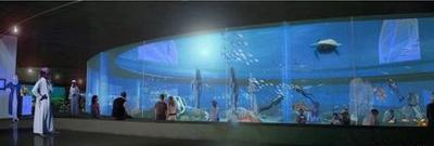 File:Aquaculture2.jpg