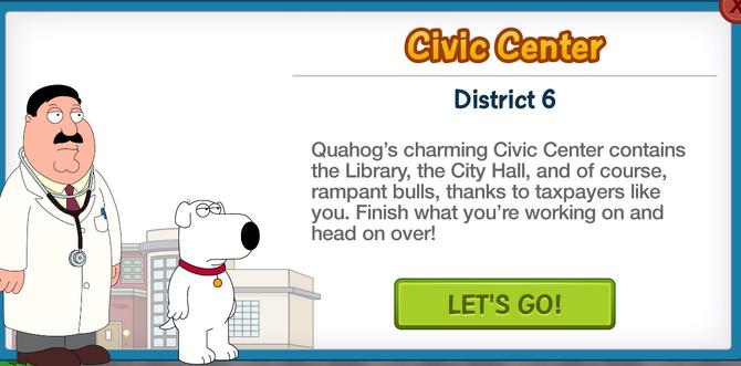 District-6-civic-center
