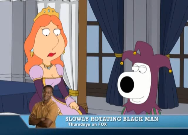 File:Slowly Rotating Black Man.PNG