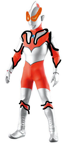 File:Imit Imit Ultraman.jpg