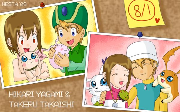File:Takari Forever.png
